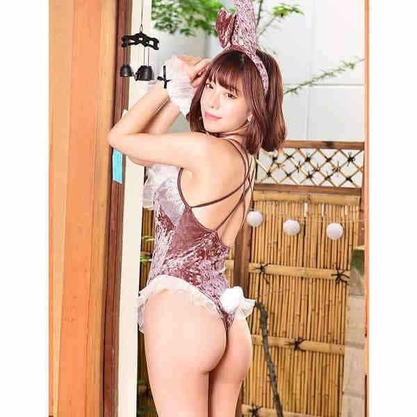 pink velvet bunny costume